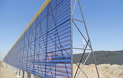 如何做到安全的安装防风抑尘网?