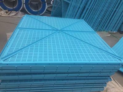 角铁框架爬架网