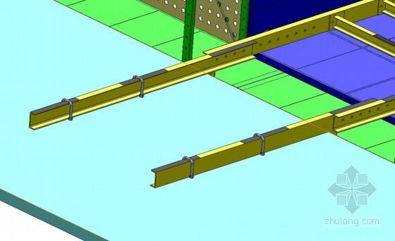 卸料平台内端与结构搭接图